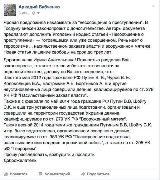 В России на 71% увеличилось количество террористических преступлений, - МВД РФ - Цензор.НЕТ 6202