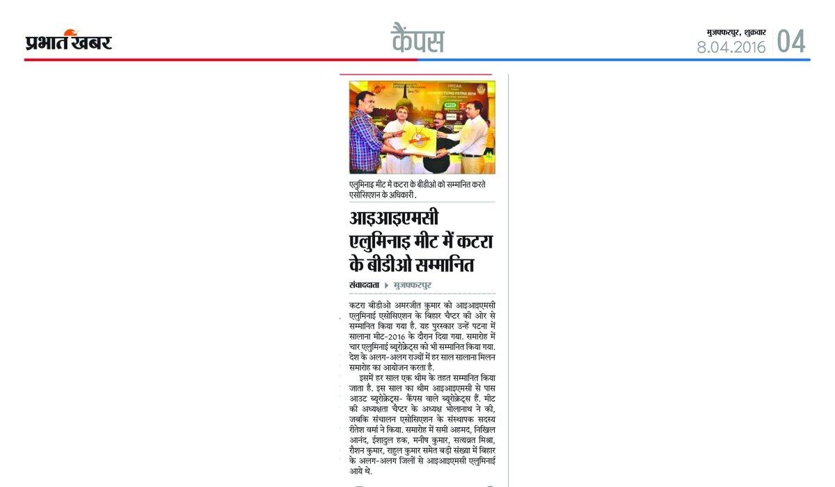 Prabhat khabar launches gaya edition.
