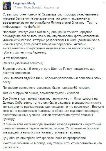 СБУ расследует 8 уголовных дел в отношении поддерживавших сепаратистов бывших и нынешних мэров на Донетчине и Луганщине, - Грицак - Цензор.НЕТ 4500