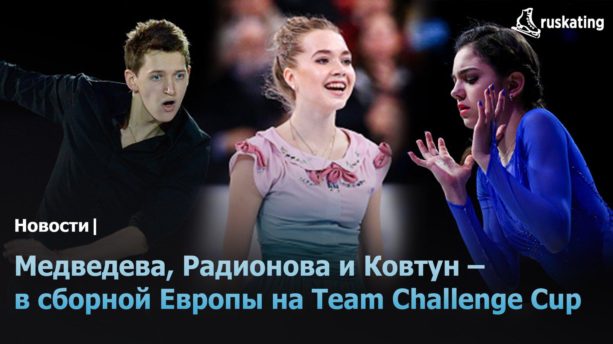 Елена Радионова - 3 - Страница 3 CfiBoxRVIAEykbA