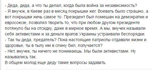 Порошенко ожидает в ближайшее время введение на Донбасс вооруженной полицейской миссии ОБСЕ - Цензор.НЕТ 1948