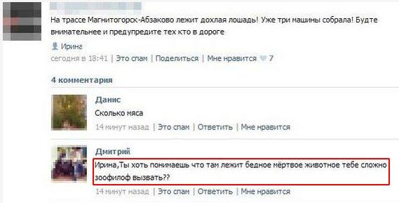 """Премьер Нидерландов Рютте """"расстроен результатами референдума"""" и заявляет о поддержке его страной безвизового режима для Украины - Цензор.НЕТ 212"""