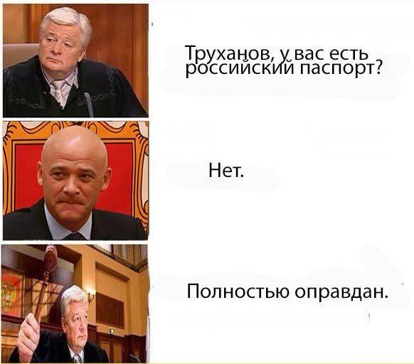 Высший админсуд ответил на обвинение Деканоидзе в срыве реформы полиции - Цензор.НЕТ 3142