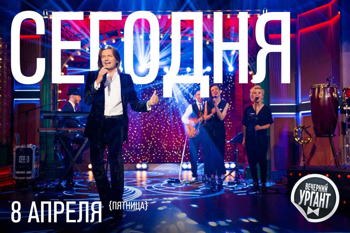 Евгения Медведева - 2 - Страница 2 CfibH9hWsAEHhpW