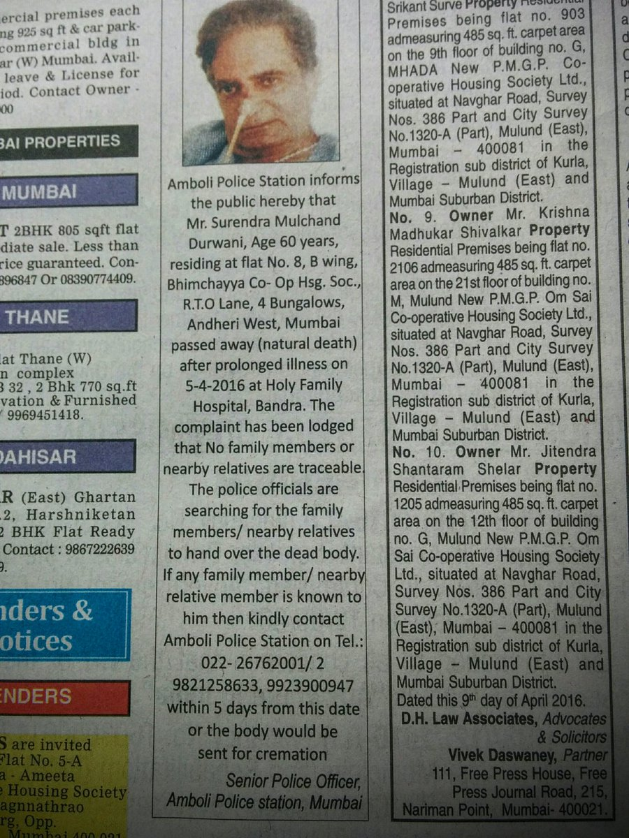 This ad's been published in today's TOI. Please help the police in tracing the late Mr. Surendra Durwani's kin. TIA. https://t.co/Nv0xfKvA8M