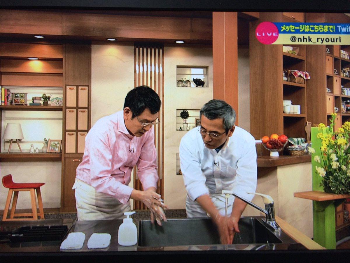 「今日の後藤繁榮さん!」 - ameblo.jp