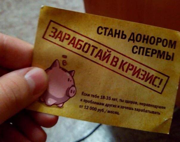 Половина средств, выделенных Россией на оккупированный Донбасс, разворовываются, - разведка - Цензор.НЕТ 8489