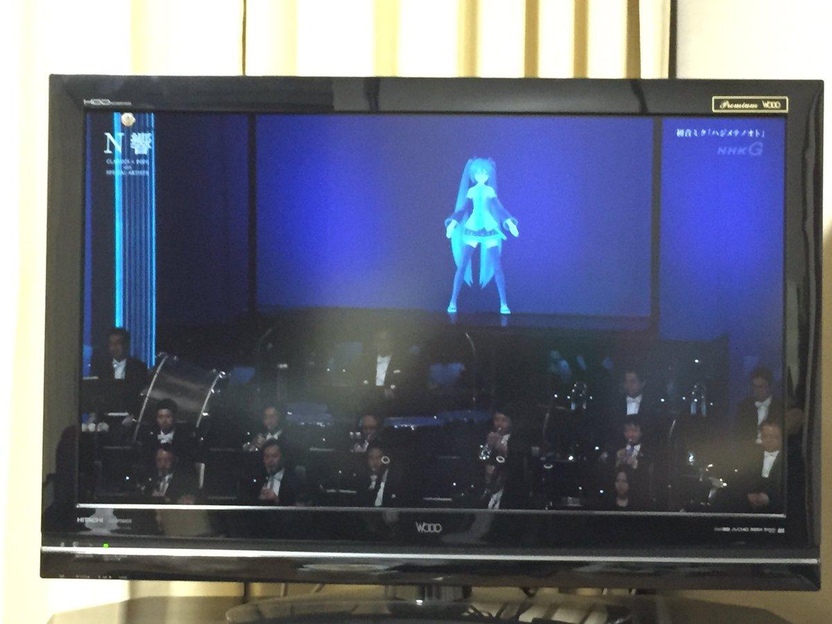 【N響】NHK交響楽団のポップス・コンサートで「ハジメテノオト」を披露した初音ミクさん、わりと好評