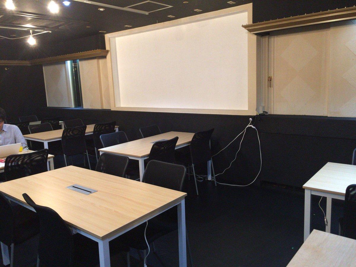 福岡で知り合いがゲーム向けのワーキング&イベントスペースを始めました。40席くらいのスペースなので小規模な謎解きゲームとかにも使えそう。どのくらいの値段なら使いたくなるか相談受けたけど、福岡でイベントやってる方、どうですか? https://t.co/Pm7BO459pN