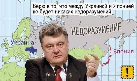 """""""Я ходил и клянчил у всех, у кого мог, инструменты стоят дорого"""", - друг Путина Ролдугин об офшоре в $2 млрд - Цензор.НЕТ 5106"""