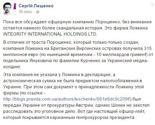 Налоговики ликвидировали в Виннице конвертационный центр с оборотом более 45 миллионов гривен - Цензор.НЕТ 3130