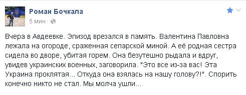 Россия полностью заблокировала транзит украинских грузов по своей территории - Цензор.НЕТ 2683
