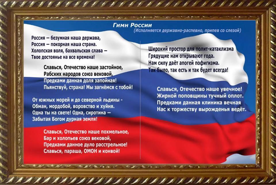 В непризнанной Южной Осетии планируют до августа провести референдум о присоединении к РФ - Цензор.НЕТ 9751