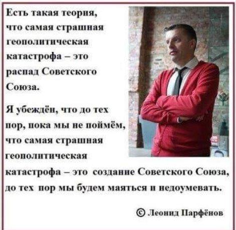 """""""Два миллиарда на балалайки? Только наивный может в это поверить"""", - москвичи не доверяют словам Путина о друге детства Ролдугине - Цензор.НЕТ 870"""