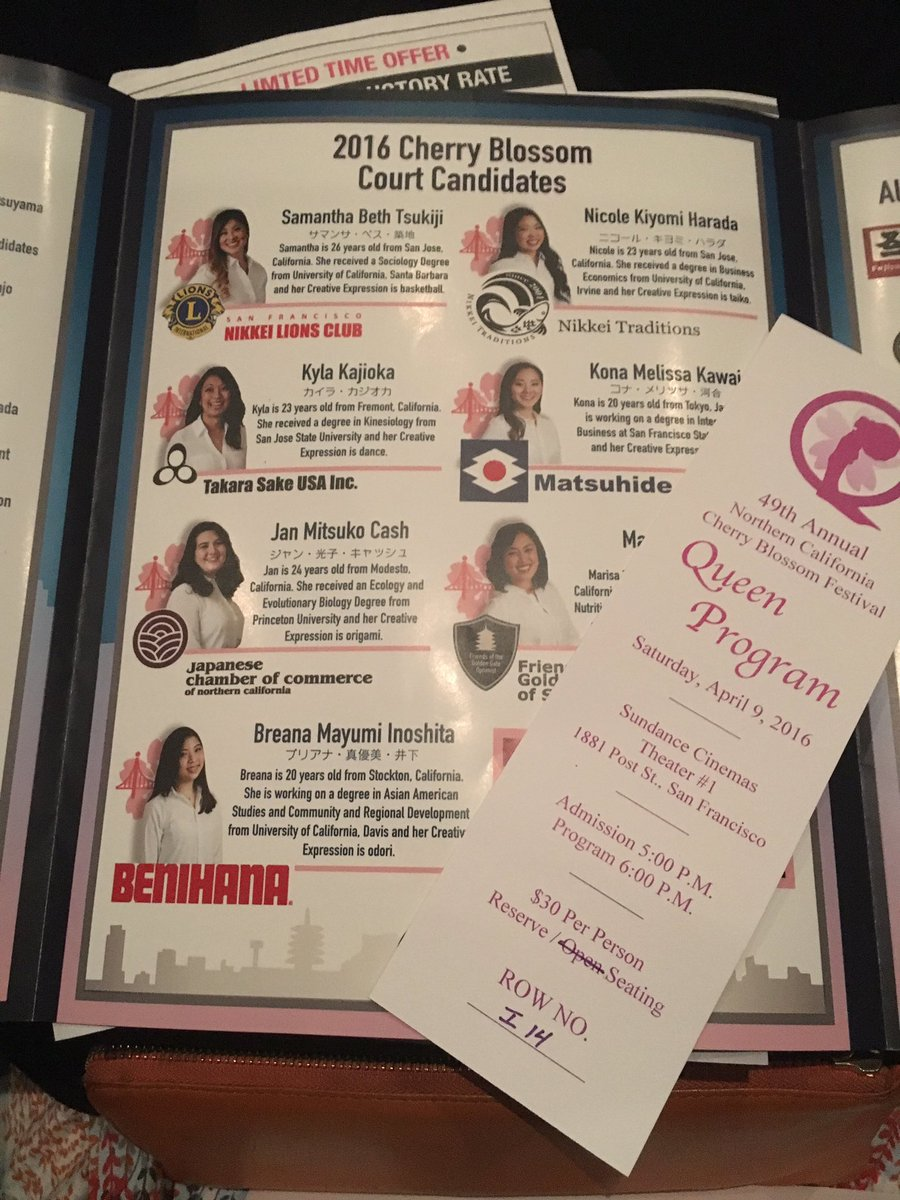 Excited to be back at program night. Good luck to the 2016 cherry blossom court candidates! @NC_CBF #nccbf16 https://t.co/YazFZHv0Vb