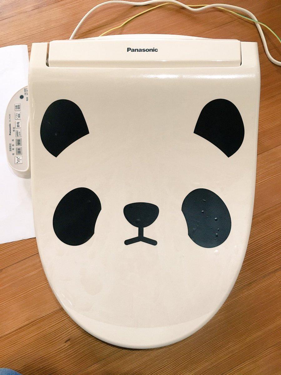 ダイソー「蓋デコステッカー」でトイレを簡単キレイに♡