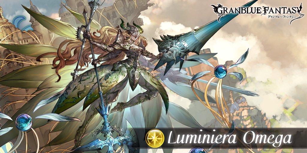 1 DF434146 :Battle ID I need backup! Lvl 75 Luminiera Omega pic.twitter.com/Ip9zRhzMRq