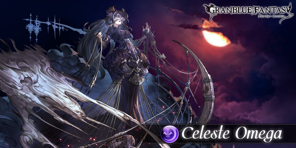 8219C5B4 :Battle ID I need backup! Lvl 75 Celeste Omega