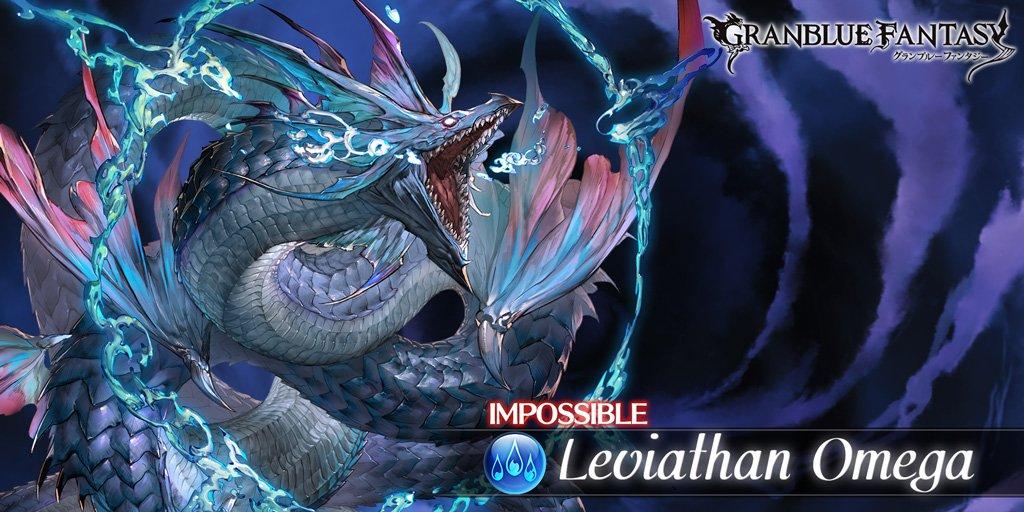 D5DF7DF2 :Battle ID I need backup! Lvl 100 Leviathan Omega