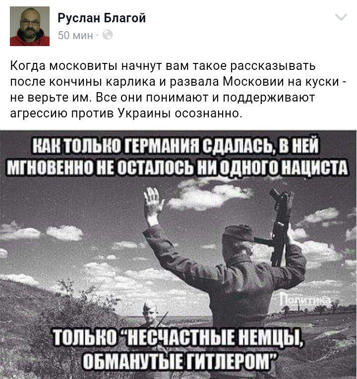 Четверо российских военных ранены на Донбассе, - Минобороны Украины - Цензор.НЕТ 3357