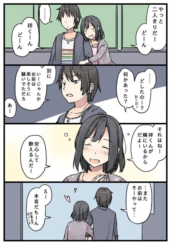 """にいち on Twitter: """"続き)やき..."""