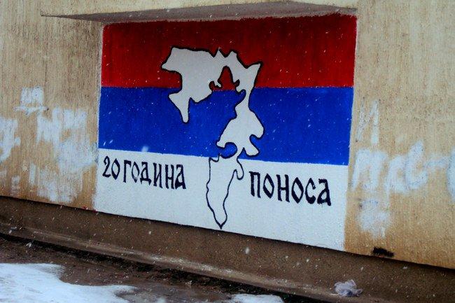 В непризнанной Южной Осетии планируют до августа провести референдум о присоединении к РФ - Цензор.НЕТ 7159
