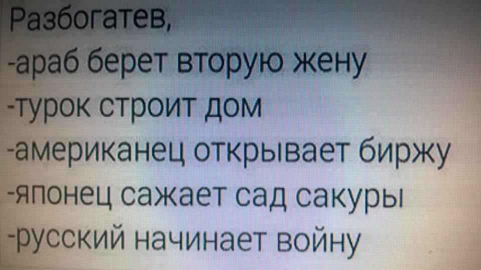 """""""Можливо, нам вдасться щось організувати в майбутні тижні"""", - посол США в РФ Хантсман про зустріч Суркова та Волкера стосовно Донбасу - Цензор.НЕТ 6093"""