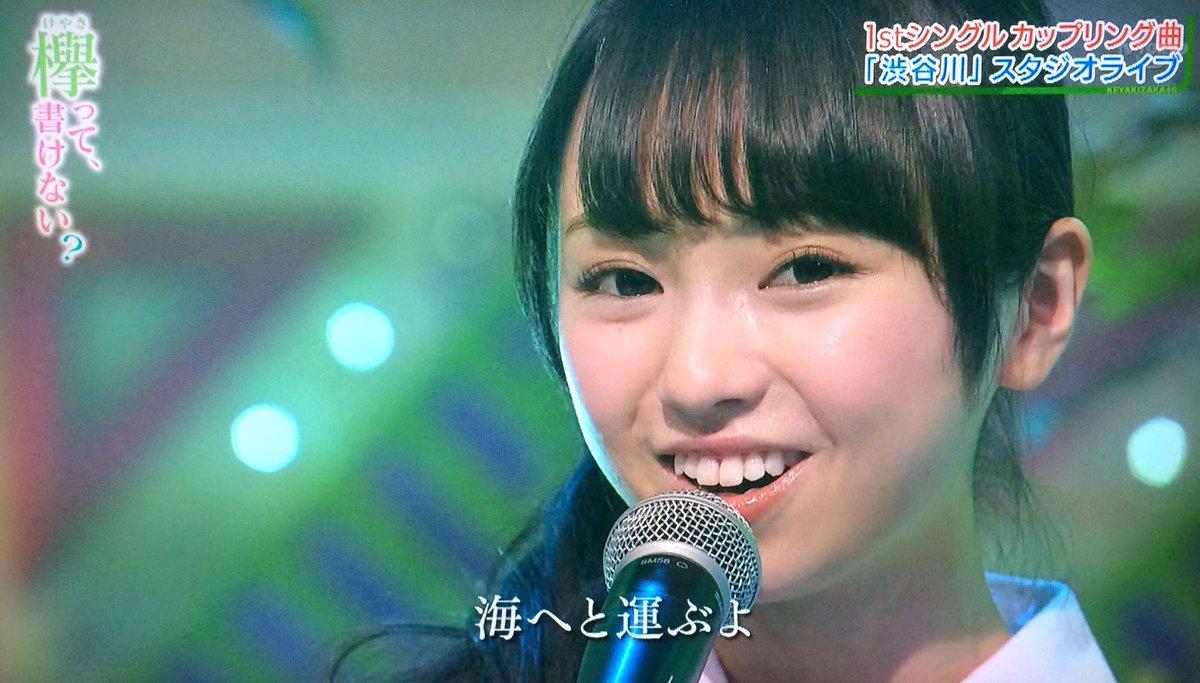 はぁ\u2026 ずーみん可愛い pic.twitter.com/AXOOo6AAzC