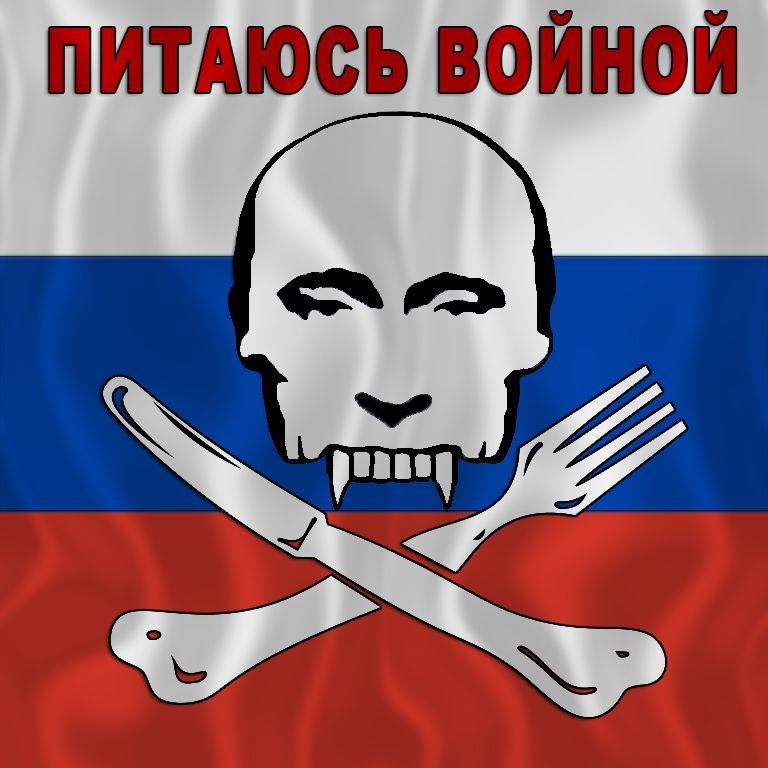 """""""Два миллиарда на балалайки? Только наивный может в это поверить"""", - москвичи не доверяют словам Путина о друге детства Ролдугине - Цензор.НЕТ 1961"""
