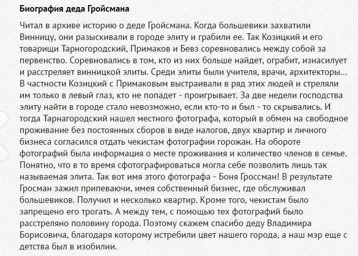 Миклоша и Яресько в новом правительстве не будет, - нардеп БПП Березенко - Цензор.НЕТ 6958