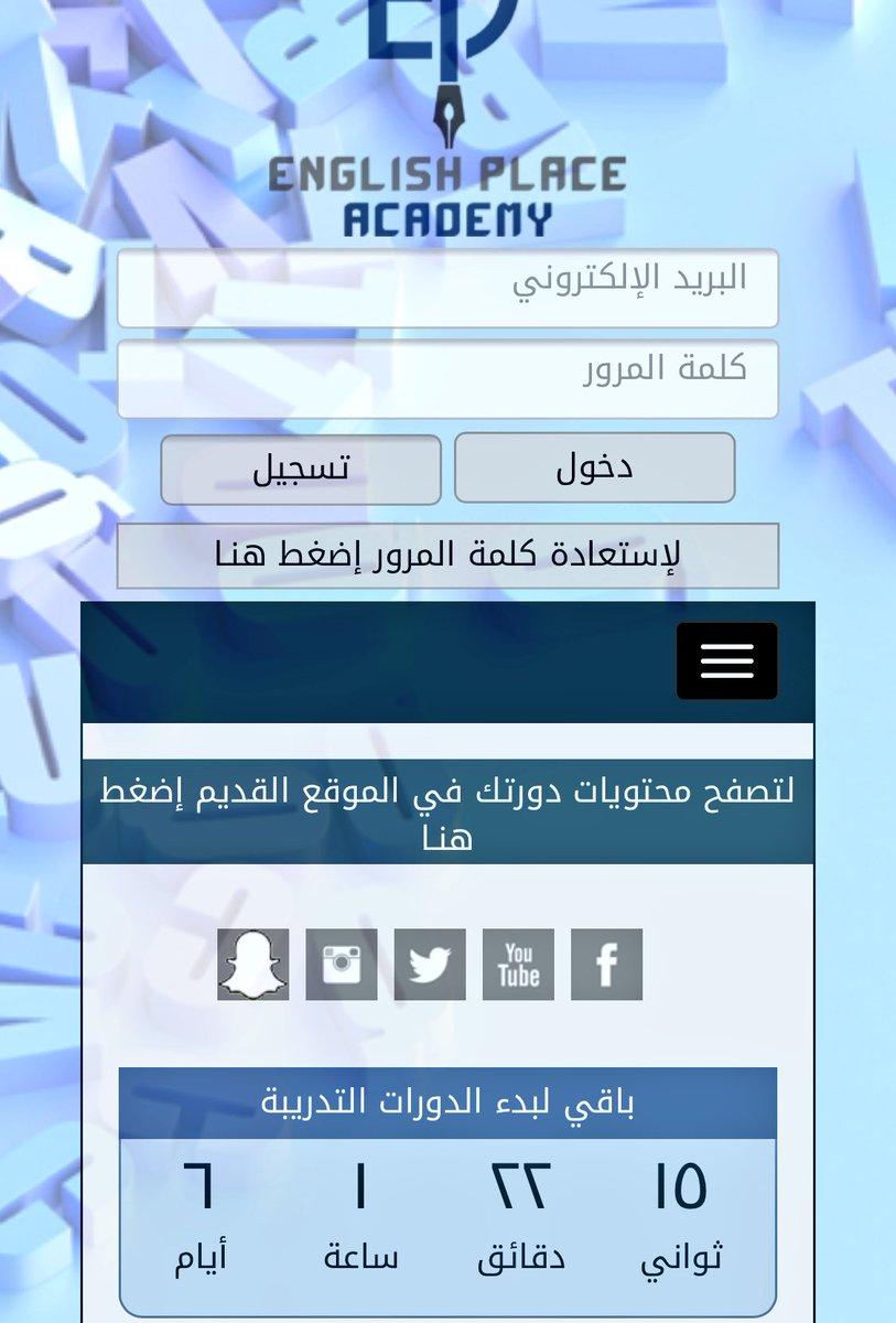 9a69ce0d3b991 وافي عبد الله on Twitter