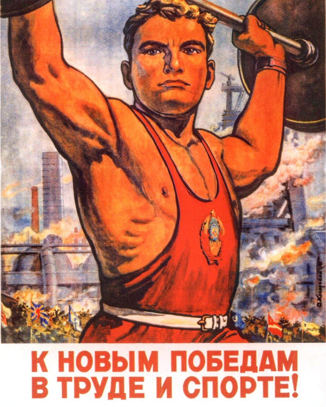 Для отличного, открытка спортсмена