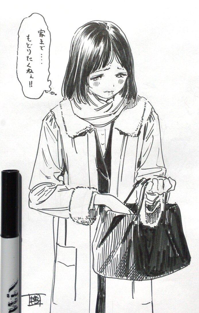 朝、家に財布を忘れてきた女の人