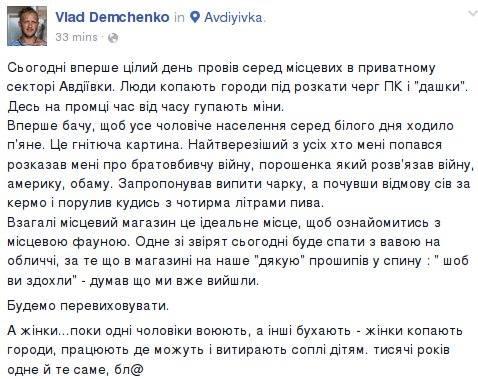 Партизаны в Ставропольском крае РФ пытались подорвать райотдел полиции - Цензор.НЕТ 9440
