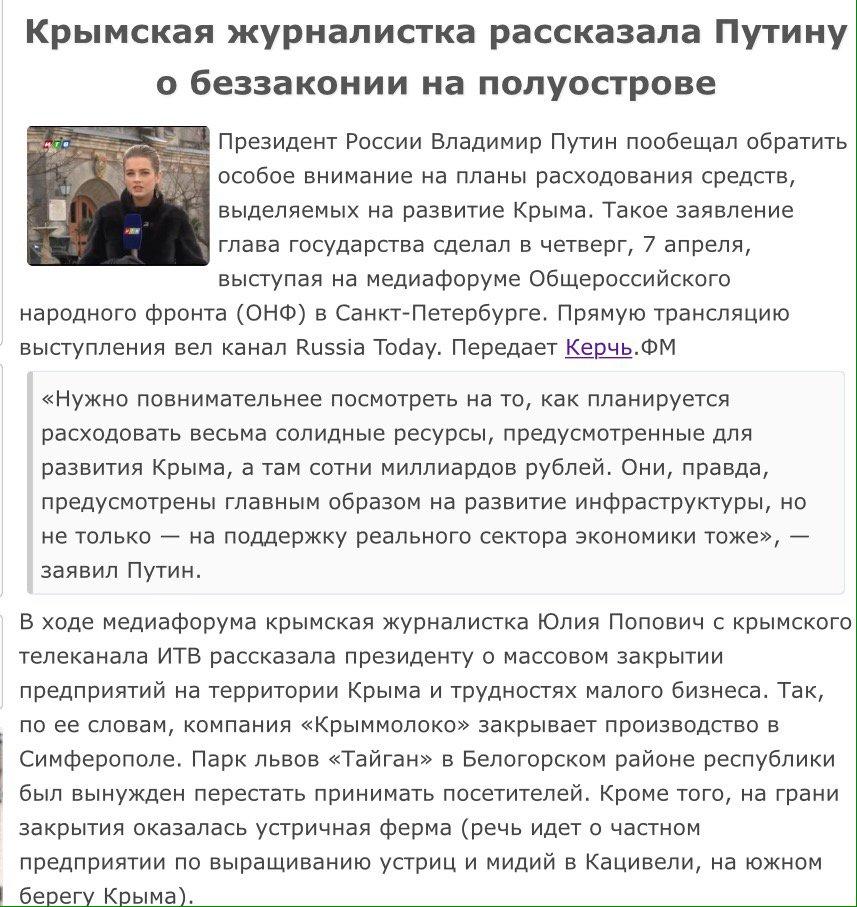 Главарь российской ОПГ, на счету которой 7 убийств, задержан в Киеве - Цензор.НЕТ 3257
