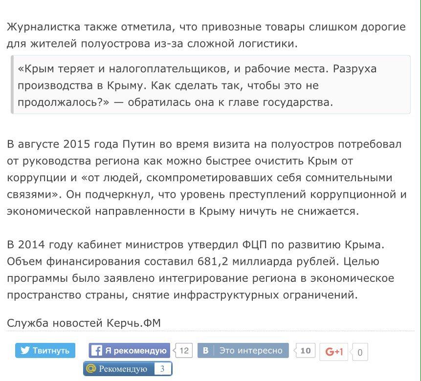 Главарь российской ОПГ, на счету которой 7 убийств, задержан в Киеве - Цензор.НЕТ 9808