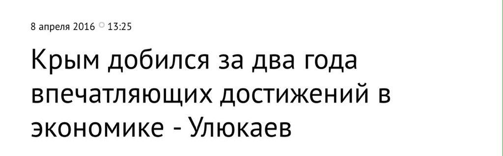 Главарь российской ОПГ, на счету которой 7 убийств, задержан в Киеве - Цензор.НЕТ 4840
