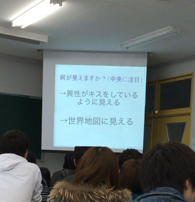 いきなりの意味不明な授業が行われ、新入生は困惑気味www