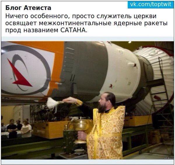 Савченко просит Порошенко действовать более решительно в переговорах о ее освобождении, - адвокат - Цензор.НЕТ 3062