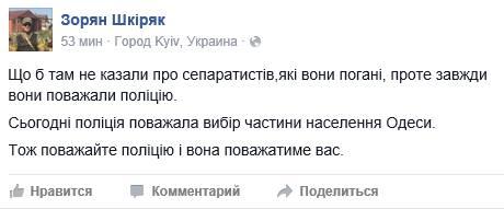 """""""У меня был разговор с Порошенко. Я сказал, что не хочу, но готов, если законодательство будет изменено"""", - Луценко о предложении возглавить ГПУ - Цензор.НЕТ 5786"""