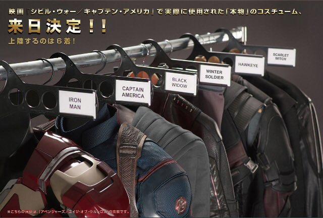 """【""""衣装""""の来日決定】「 #シビルウォー #キャプテンアメリカ 」が公開となる4月29日から渋谷の #ホットトイズ に #マーベル ストアが期間限定オープン✨ 限定グッズ販売他、同作の撮影で使用された衣装が展示される。〈入場無料〉"""