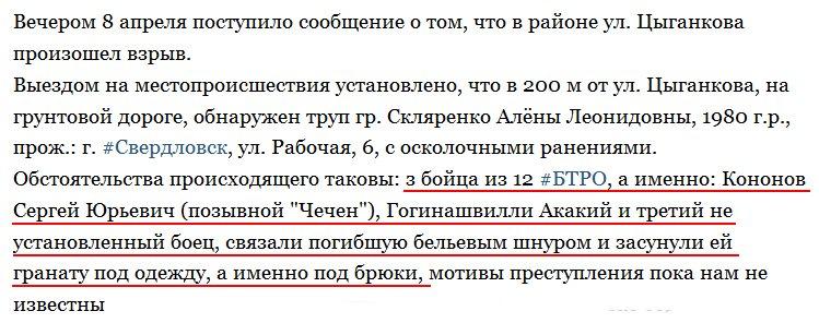 """Бойцы 1-го батальона 14-ой бригады - об успешном бое в Марьинке: """"Сепаратисты ушли с передовых позиций"""" - Цензор.НЕТ 8808"""