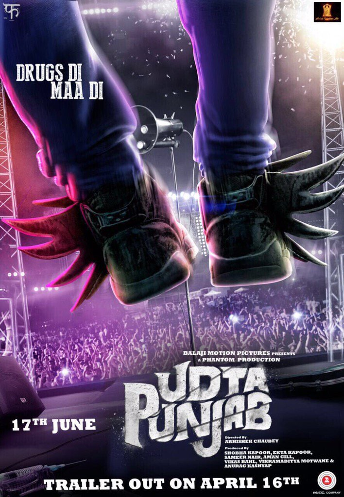 Udta Punjab First Look starring Shahid Kapoor, Kareena Kapoor, Alia Bhatt