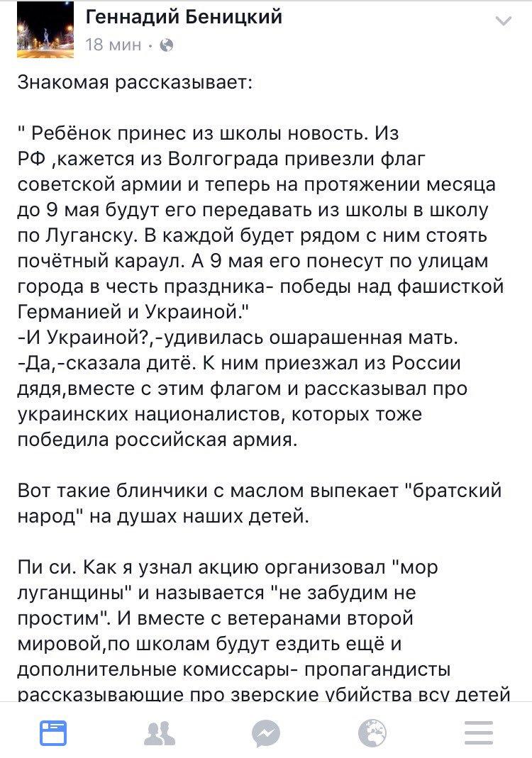 """""""Фантом"""" в Луганской области не пропустил на оккупированную территорию стройматериалов на 400 тысяч гривен - Цензор.НЕТ 8911"""