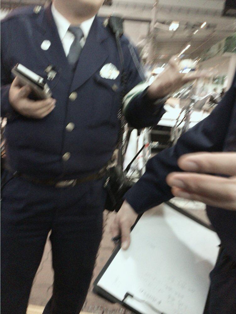 「警察がきた」の画像検索結果