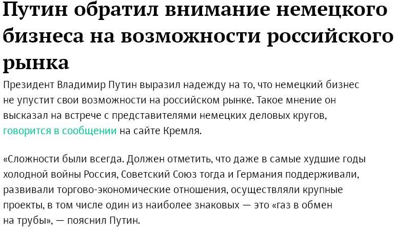 США никогда не согласятся с оккупацией Крыма. Мы знаем, чего можем достичь, если откажемся поддерживать волю деспотов, - Маккейн - Цензор.НЕТ 190