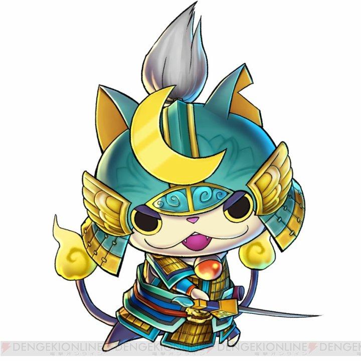 yokai watch 2 how to get shogunyan