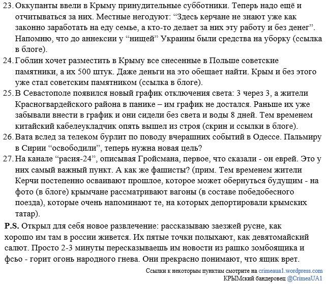 Новости 2008 года москва