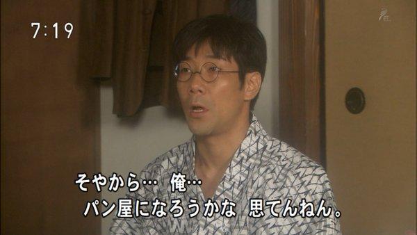 同じ人種か?(笑) RT @gism_neko_gami: そうだ!パン屋だ! #てるてる家族 #マッサン https://t.co/Fghdtx6KyY