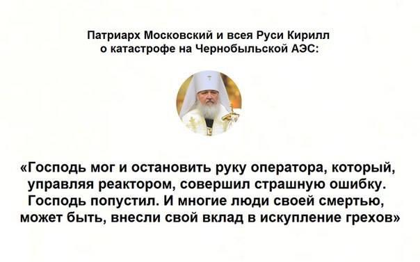 Суд в Москве заочно арестовал российского олигарха Григоришина - Цензор.НЕТ 417
